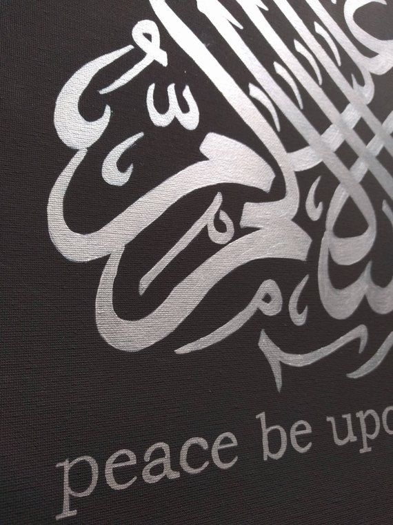 Assalamualaikum Black Silver Arabic Islamic