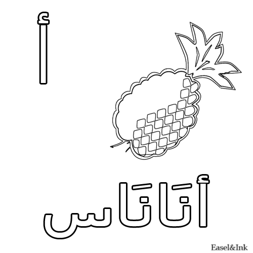 Alphabet colouring sheets. Can be made into a nice little