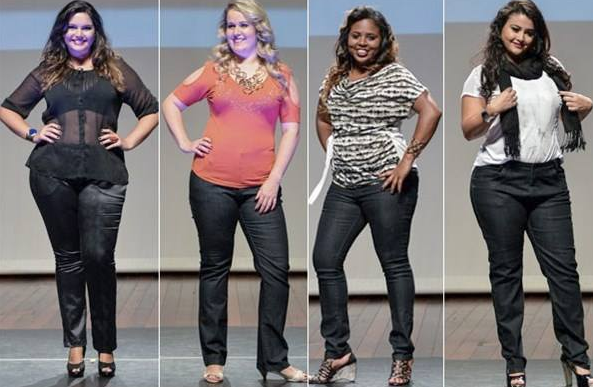 Jeans ajustados para mujeres gorditas