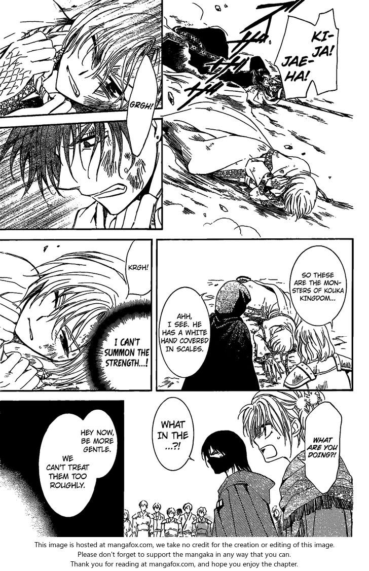 yona by 筱婷 王 Akatsuki no yona, Good manga to read, Read