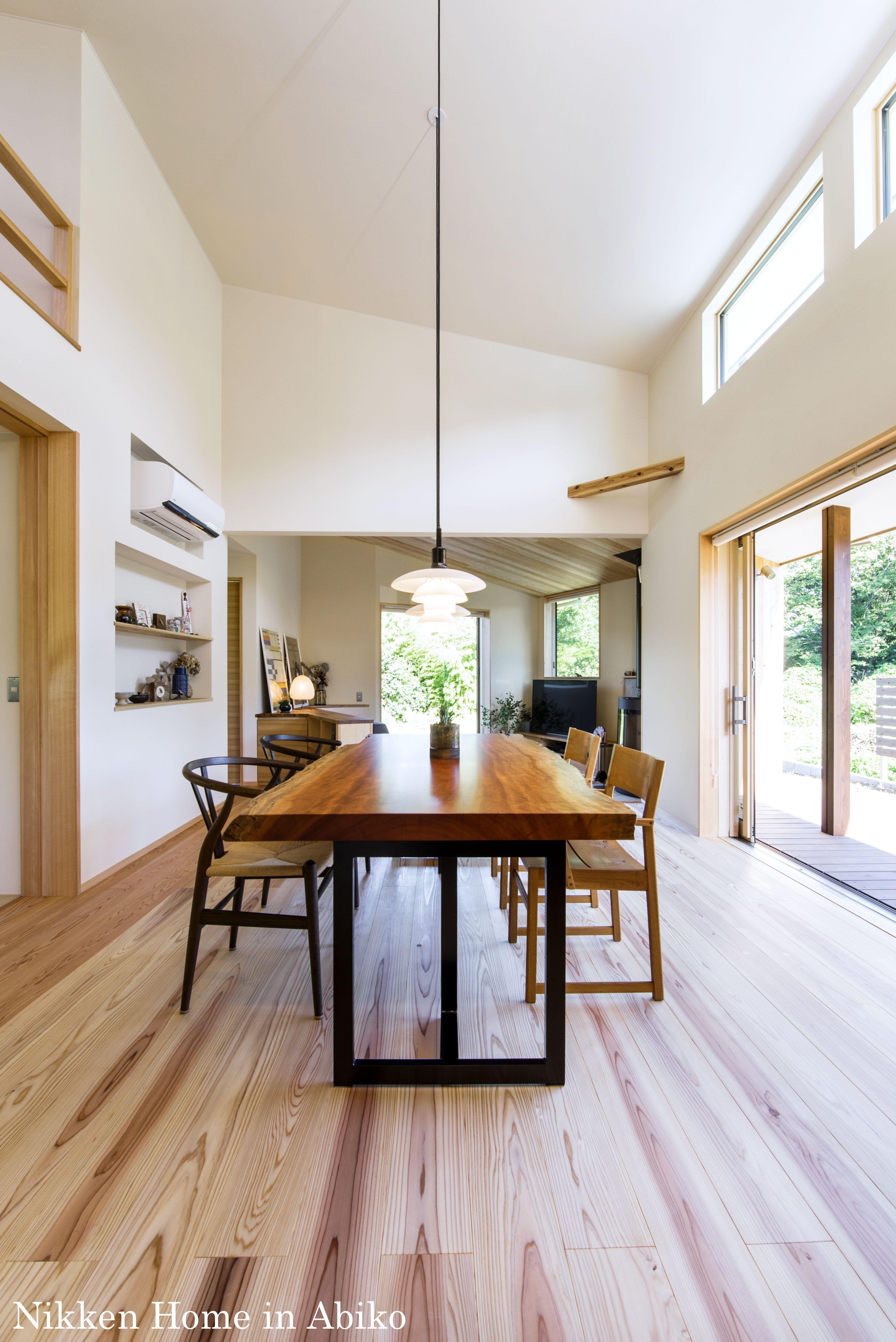 勾配天井と大きな窓で開放感あふれる平屋のダイニング 心地よい幸せな