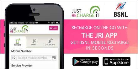 BSNL Online Recharge - BSNL prepaid Mobile Online Recharge