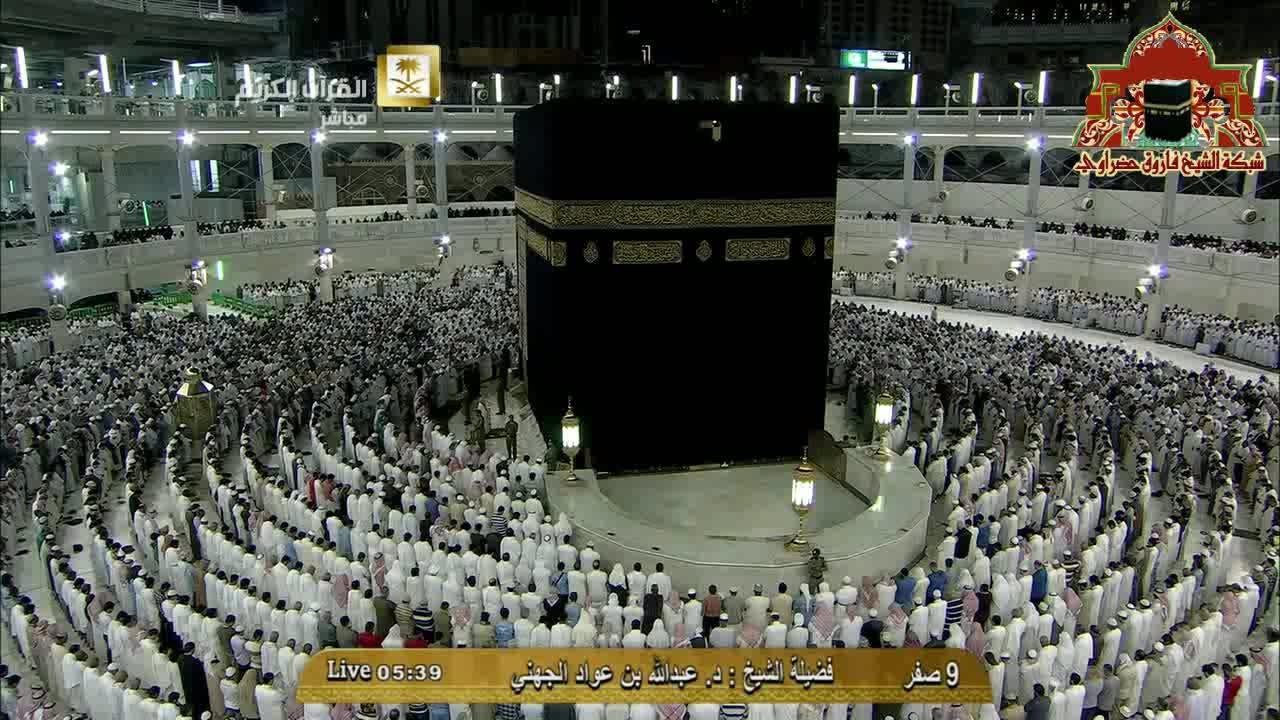 رائعة ابداعية من روائع تلاوات الشيخ عبدالله الجهني فجر 9 صفر 1436هـ Masjid Al Haram Mosque Masjid