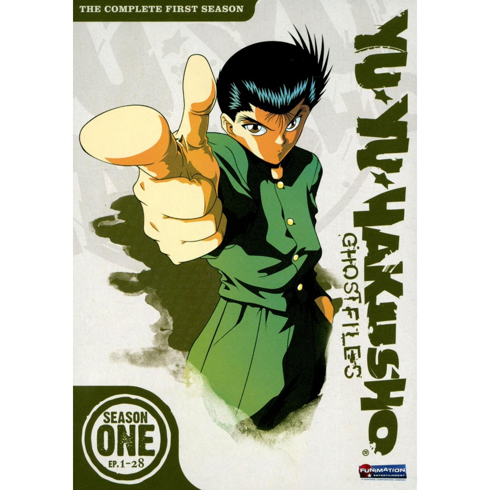 Yu Yu Hakusho Ghost Files The Complete First Season