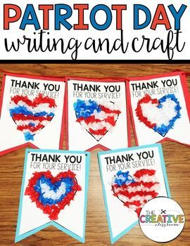 Patriot Day Writing and Craft #veteransdaycrafts