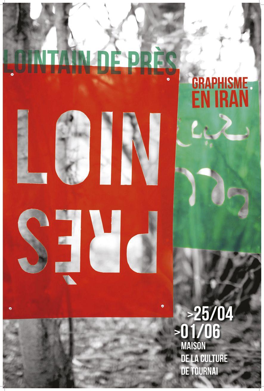 ©Estelle Vandenberghe - MASTER 1 - Affiche éditée en carte postale