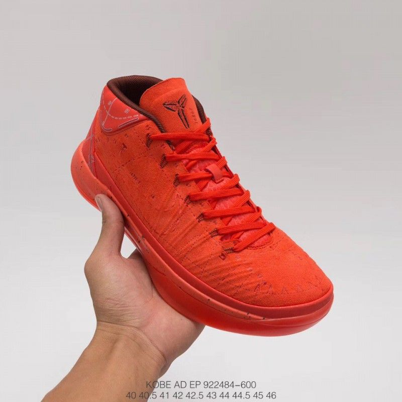 9088243f65 $79.00 Nike Kobe Mentality 2 Review,484 600 FSR NIKE KOBE AD EP Men's  Basketball