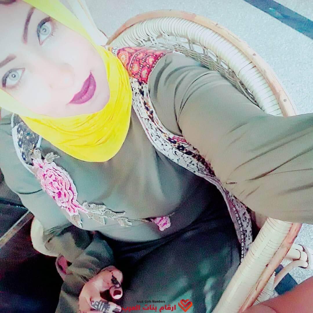 دليل ارقام بنات واتس 2019 سن 19 سنة Hijab Fashion