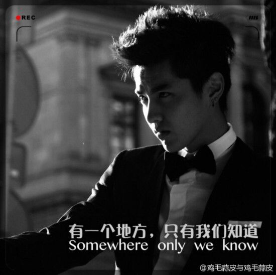 Kris-'Somewhere Only We Know'