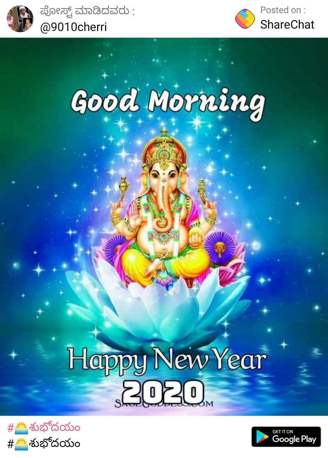 Pin By Vishwanath On Festival Good Morning Images Hd Good Morning Happy Good Morning Images