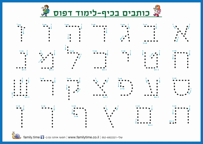 Kindergarten Israel Worksheet In