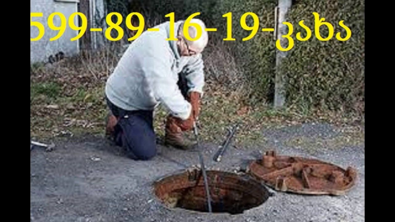 kanalizaciis gawmenda-saavario samsaxuri-599891619