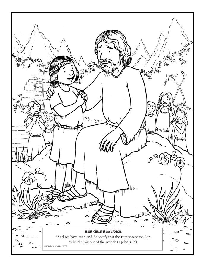 2011 Wk 04 Jesus Visits The Nephites Lds Coloring Pages Jesus Coloring Pages Cartoon Coloring Pages