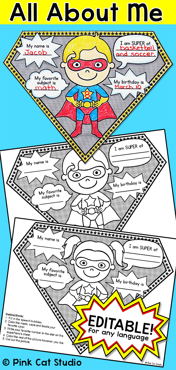 All about me superhero pennants back to school ideas first week all about me superhero pennants perfect for the first day of school your students toneelgroepblik Gallery