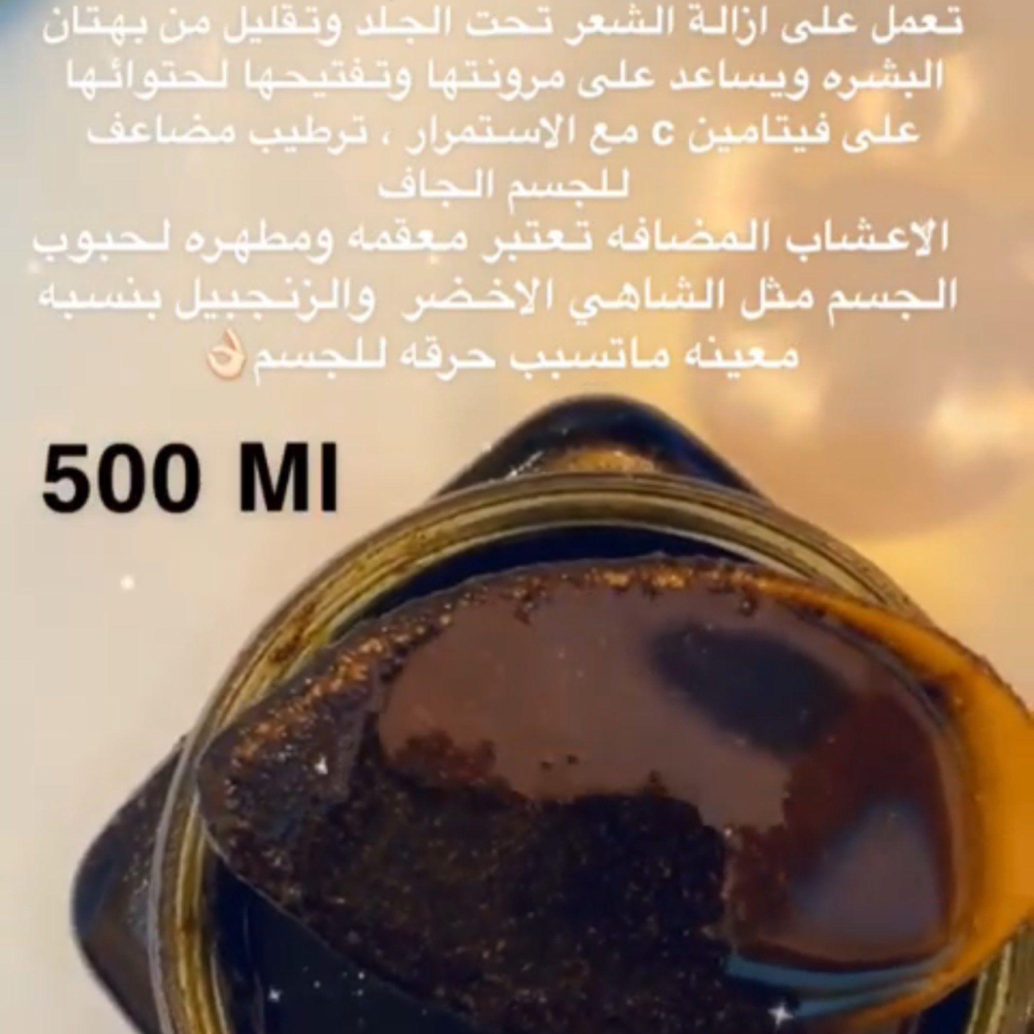 سنفرة الاعشاب للجسم Beauty Products Square Sunglass Rayban Wayfarer Arabic Quotes