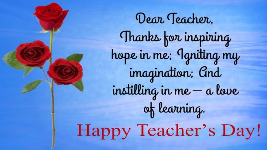 Happy Teachers Day Wishes Images Teachers Day Wishes Happy