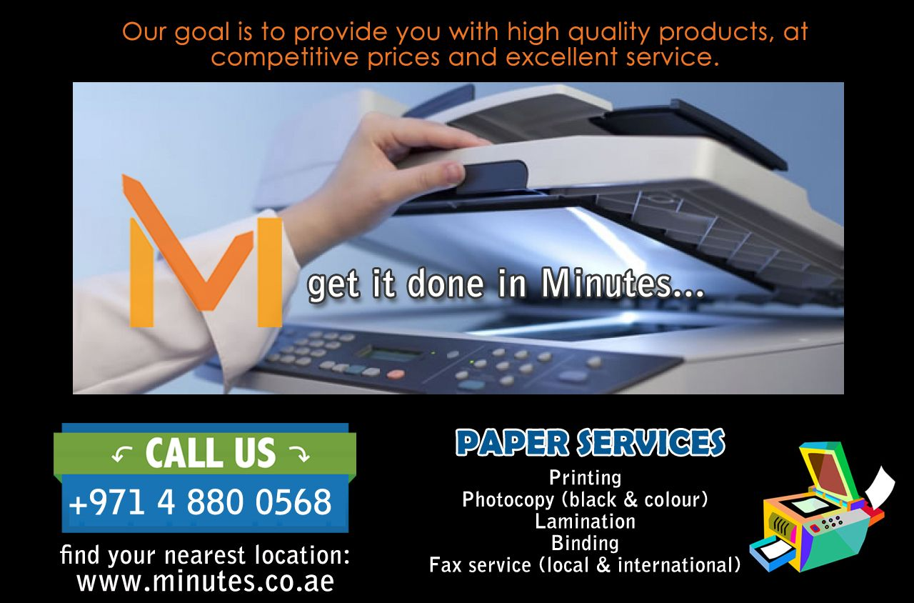 Minutes also offers paper services such as lamination binding minutes also offers paper services such as lamination binding business card printing photocopy services pring and binding services in dubai sharjah reheart Images