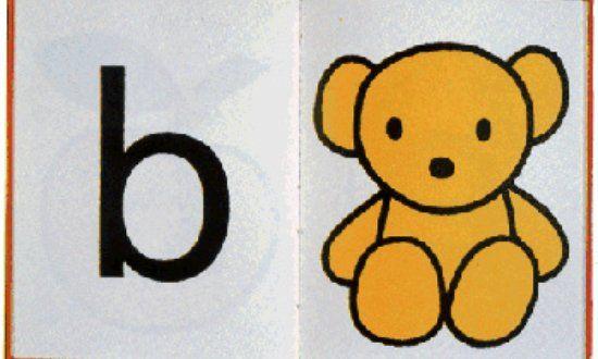Dick Bruna, B is een beer, 1967
