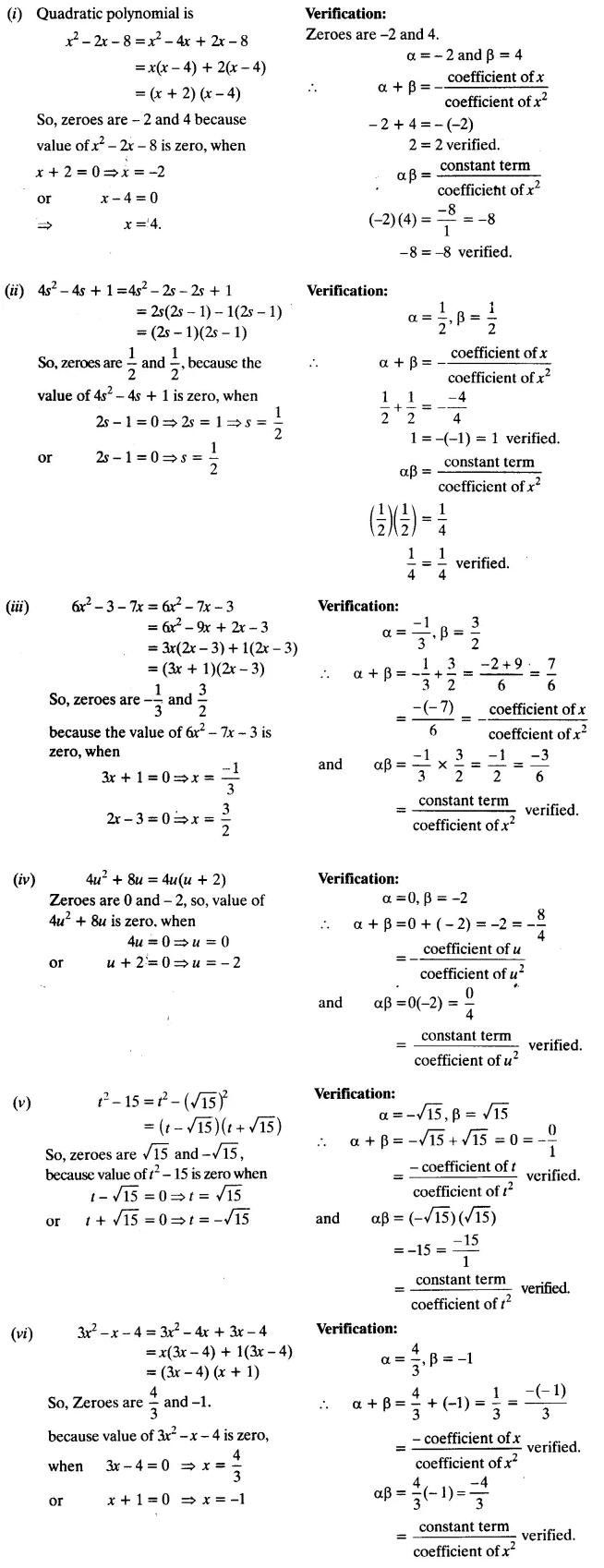 Class 10 Maths Ncert Solutions Chapter 2 Polynomials Learn Cbse Https Www Learncbse In Class 10 Maths Ncert So Maths Ncert Solutions Polynomials Quadratics [ 1698 x 654 Pixel ]