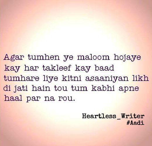 Urdu Quotes, Urdu Words, Urdu Poetry