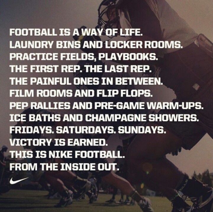nike football sayings