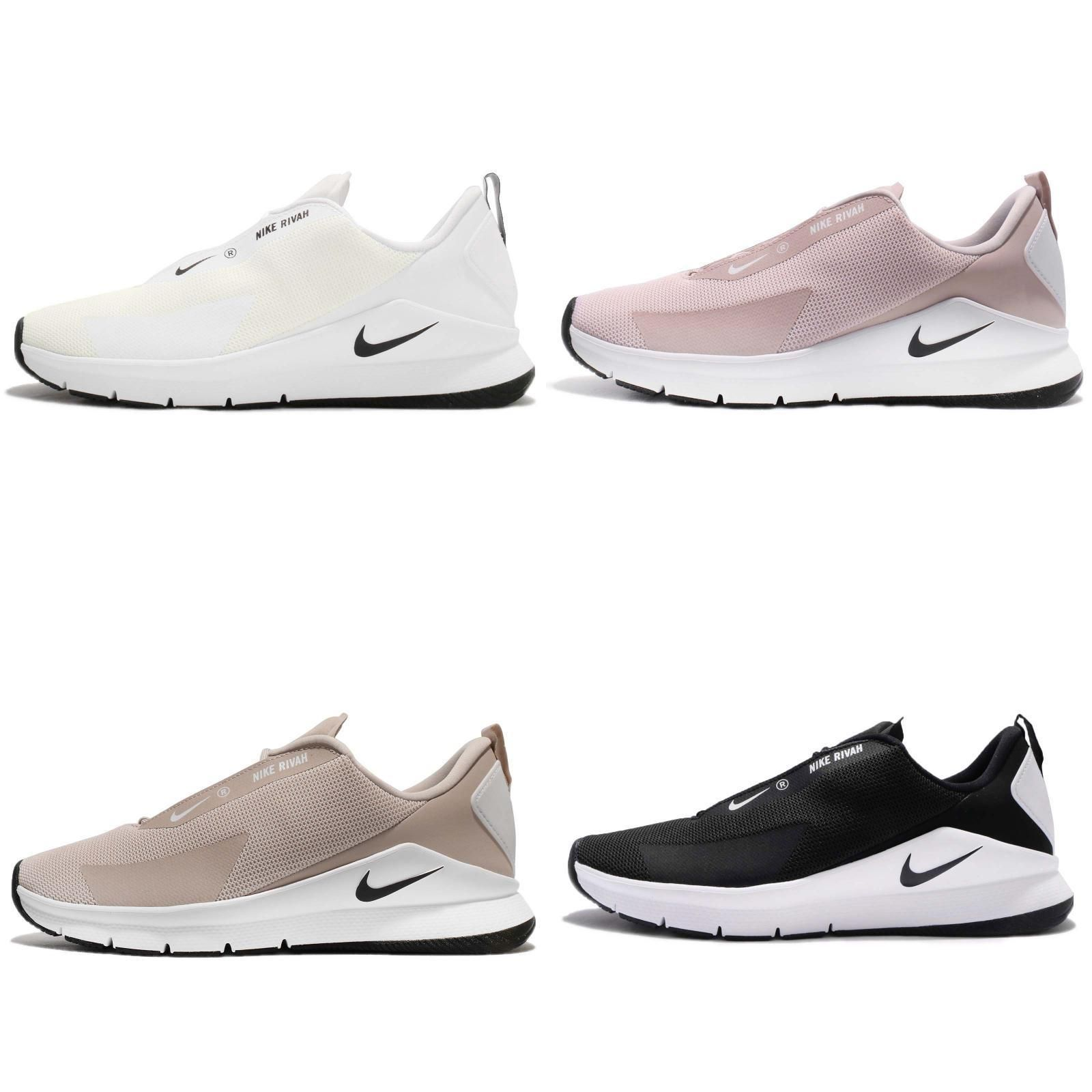wholesale dealer 60c23 857d1 Wmns Nike Rivah Women Slip On Running Shoes Sneakers Trainers Pick 1