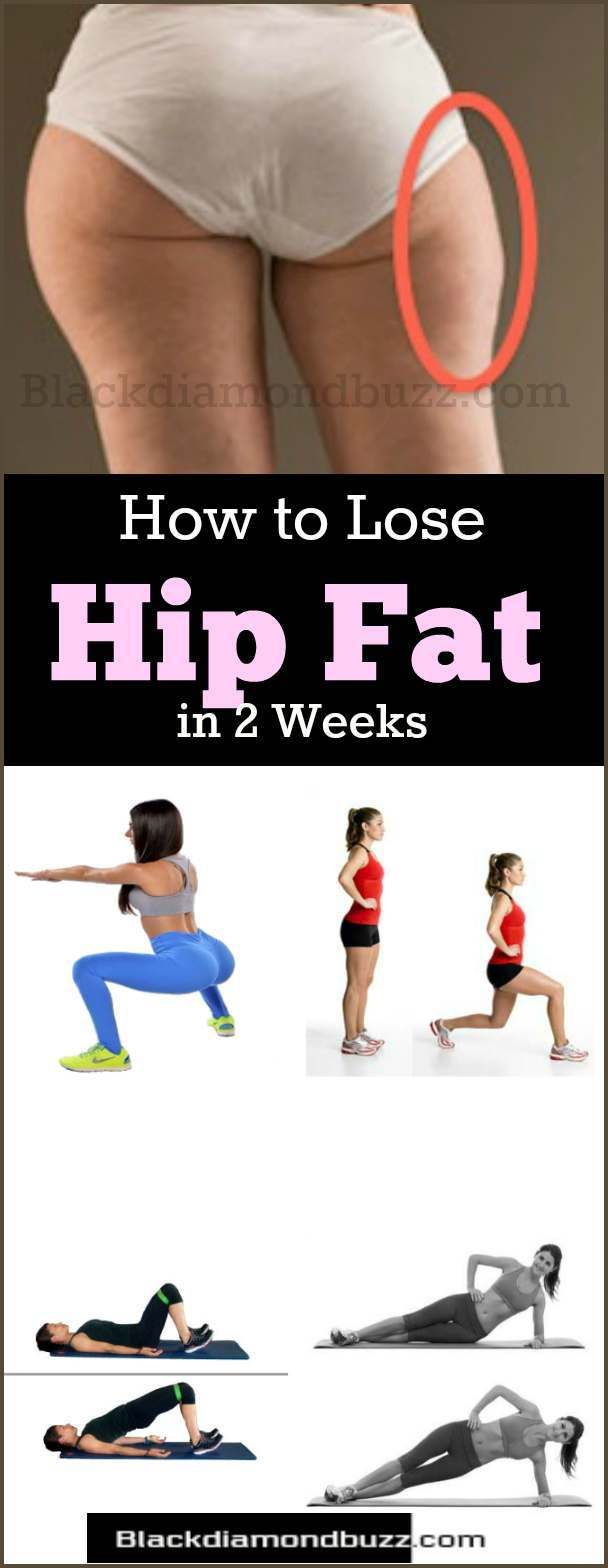 How can you lose hip fat fast