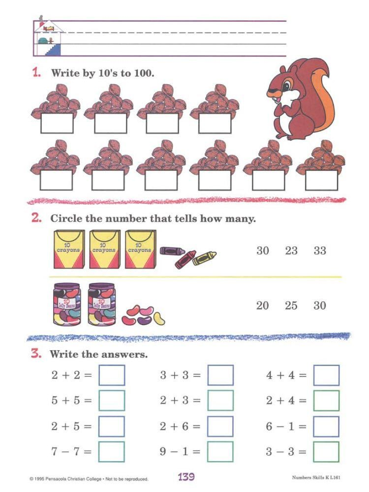 Free Printable Abeka Worksheets Worksheets Are Obviously The Spine To Pupils Gaining Knowl In 2021 Abeka Sight Words Kindergarten Kindergarten Worksheets Sight Words Free abeka worksheets