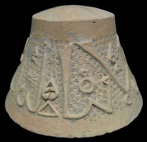 antiques from 100---to 1500 A.D. | Islamic Terracotta Mould - 1100 to 1200 AD