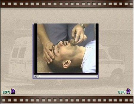 إسطوانة الإسعافات الأولية بالصوت والصورة بلعربية Decor Home Decor Topics