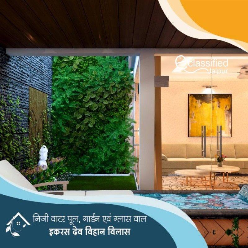 3bhk Villa For Sale With Private Pool And Garden E Classified Jaipur Pool Luxury Villa