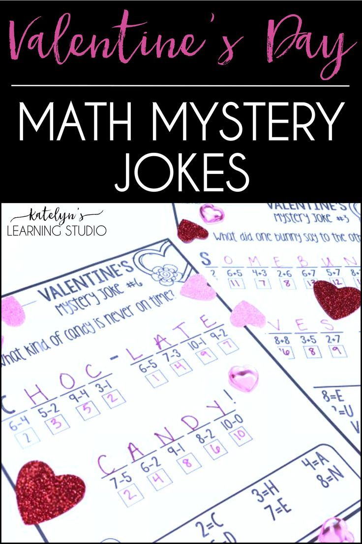 Valentines Day Math Worksheets Teachers Pay Teachers Pinterest