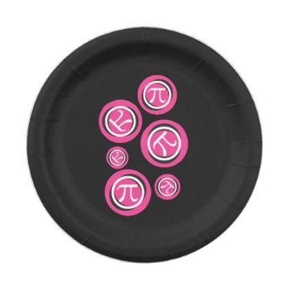 Pink Pi Pi Symbols Pi Day Paper Plate Girly Gift Gifts Ideas