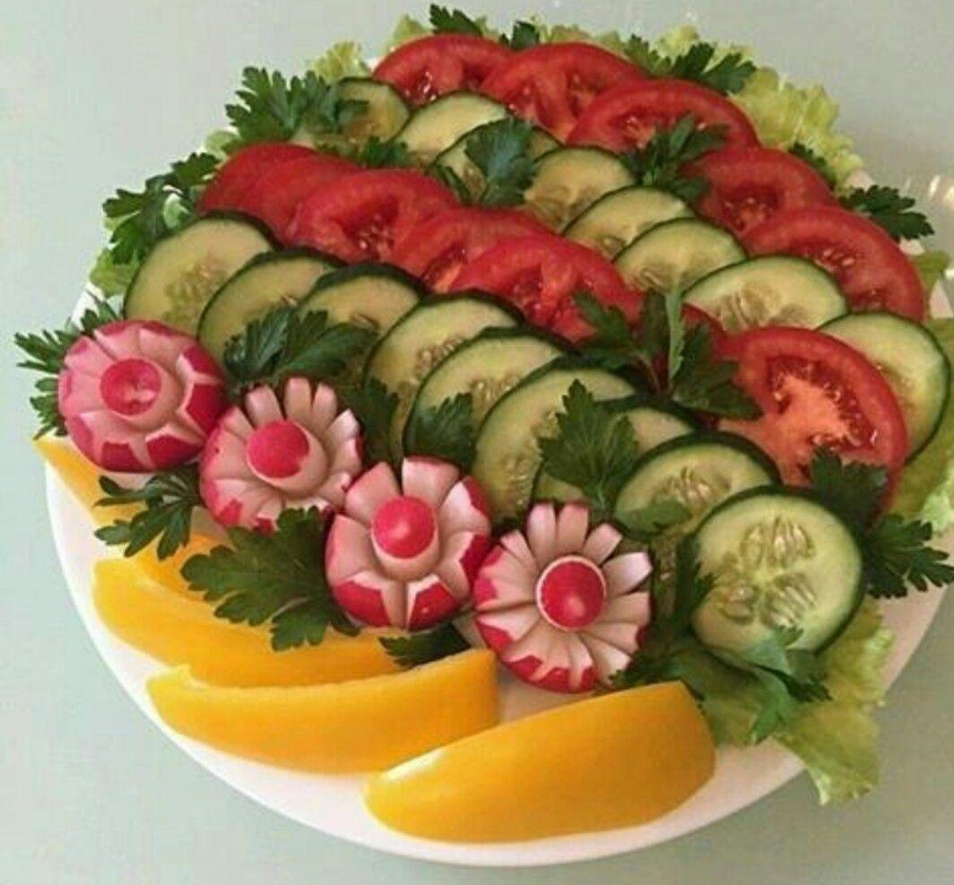 меня стоит овощная нарезка пошаговое фото приготовления ассортименте