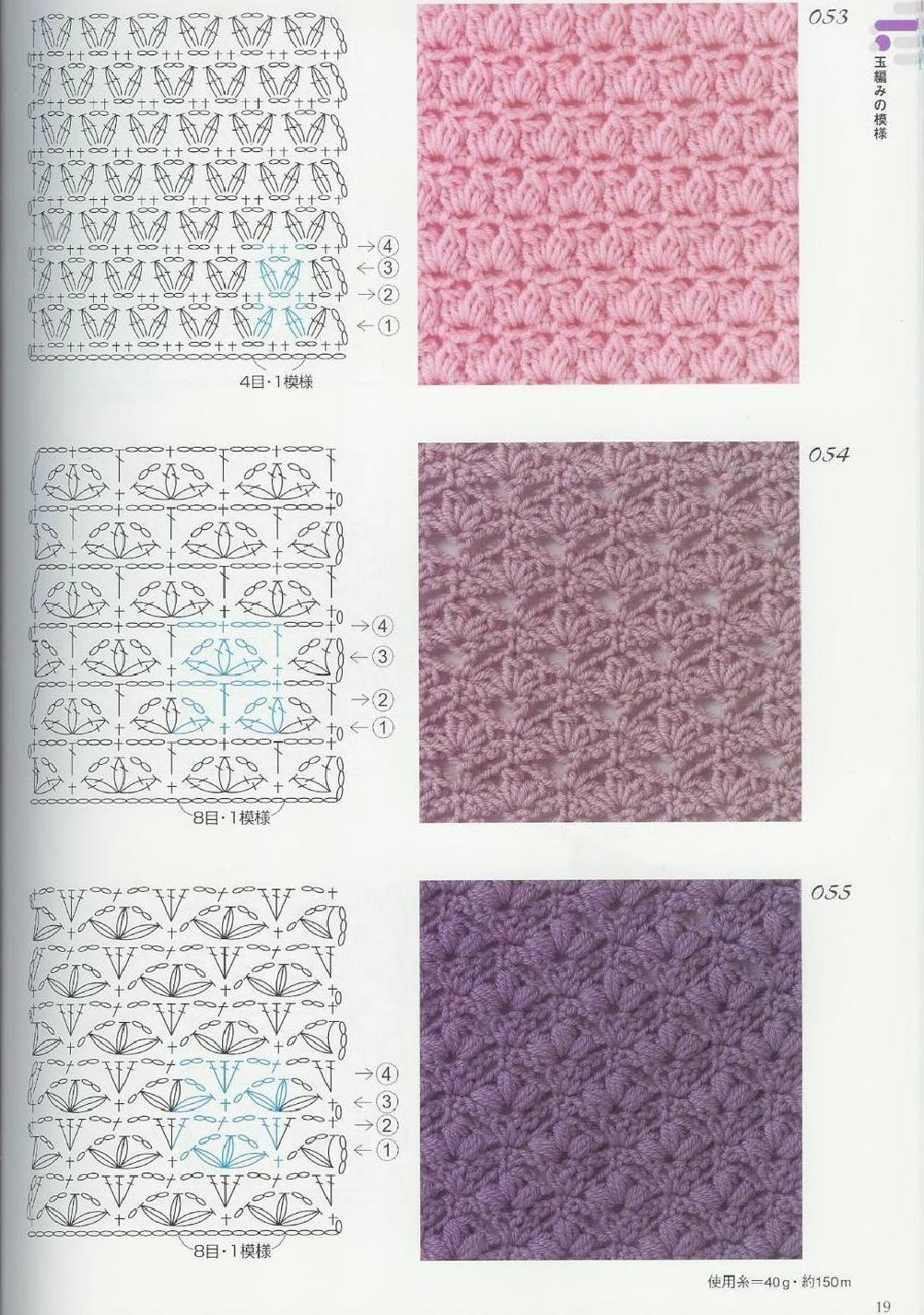 ClippedOnIssuu from Crochet patterns book 300   tejidos para bebe ...
