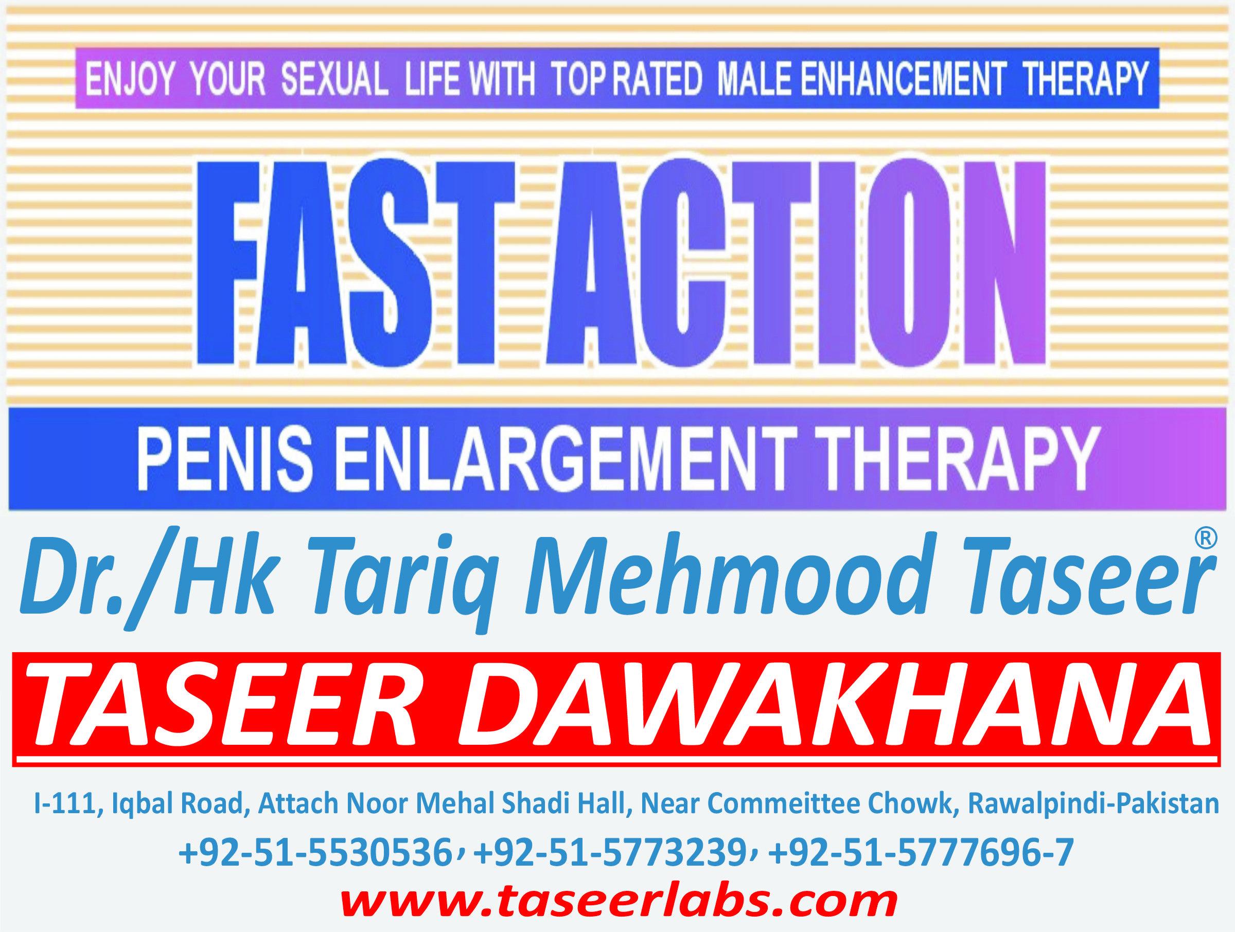 Pin On Taseer Dawakhana Rawalpindi