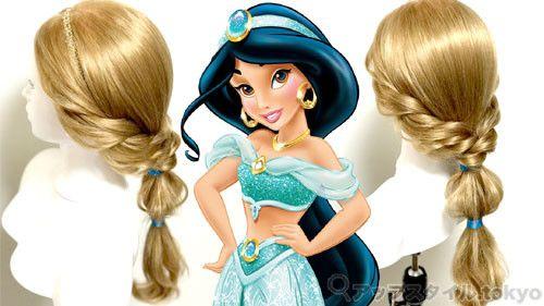 アラジン ジャスミン風ヘアアレンジ 髪型 の作り方 プリンセス 髪型 女の子 髪型 アレンジ プリンセスのヘアスタイル
