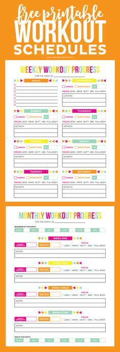 Download this FREE Printable Workout Schedule and Progress sheet to - Free Fitness Journal Printable
