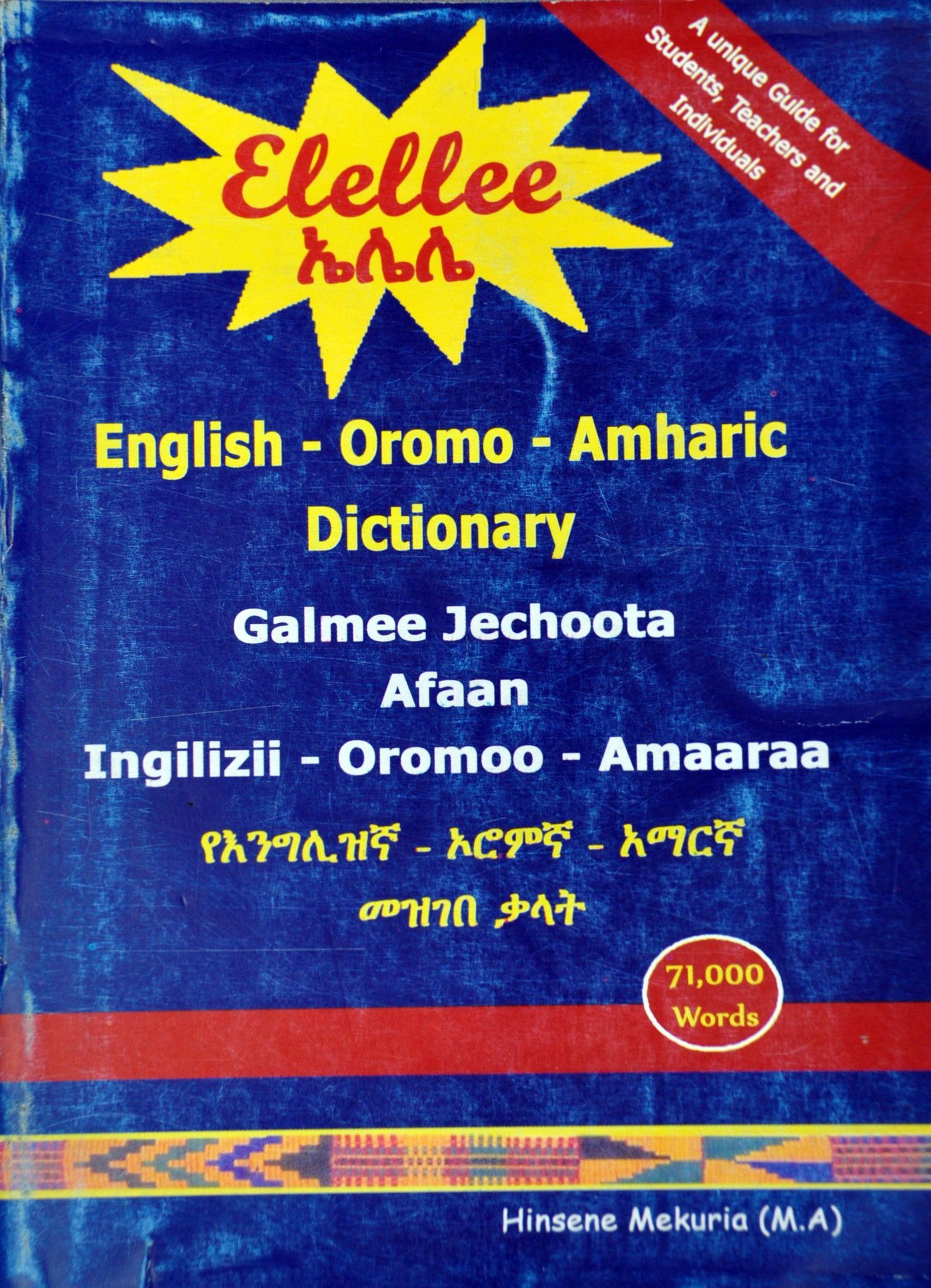 Elelle English - Oromo - Amharic Dictionary | Dictionary