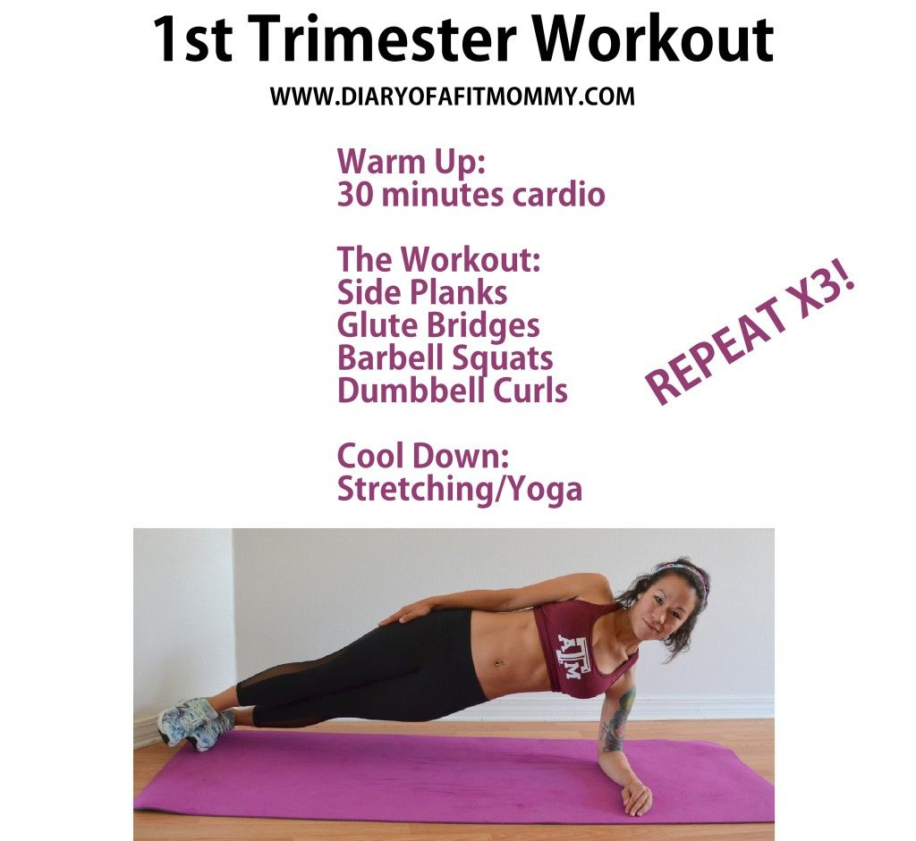 282c24cae58fb Diary of a Fit Mommy | My Favorite {Yet SAFE} First Trimester Pregnancy  Workouts