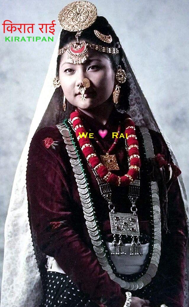 Kirat Rai Women The Jewellery Of The Kirat Rai Women Consist Of The Distinct Shirphul Disc On The Forehead Fashion Jewellery Online Fashion Buy Dress Culture