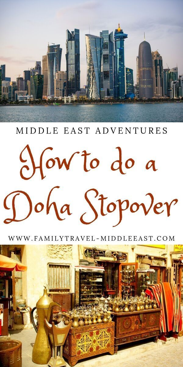 What do you do with a long layover or stopover in Doha? What to do with your time in Doha airport, nearby hotels or short transit tours you can take | Family Travel in the Middle East #middleeast #travel #traveltips #doha #qatar #middleeast
