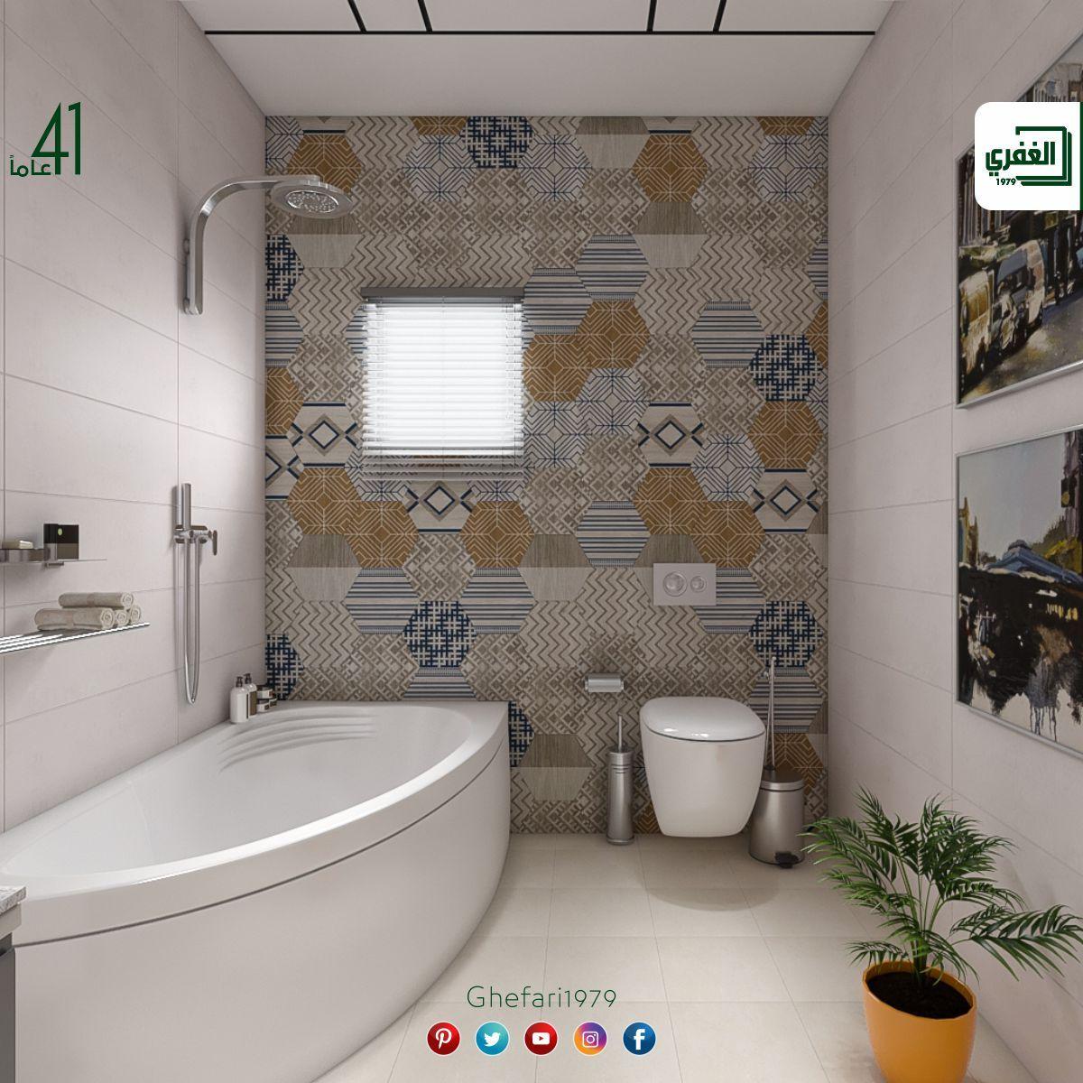 بورسلان أسباني ديكور سداسي للاستخدام داخل الحمامات المطابخ اماكن اخرى للمزيد زورونا على موقع الشركة Https Www Ghefari Com In 2020 Corner Bathtub Bathtub Bathroom