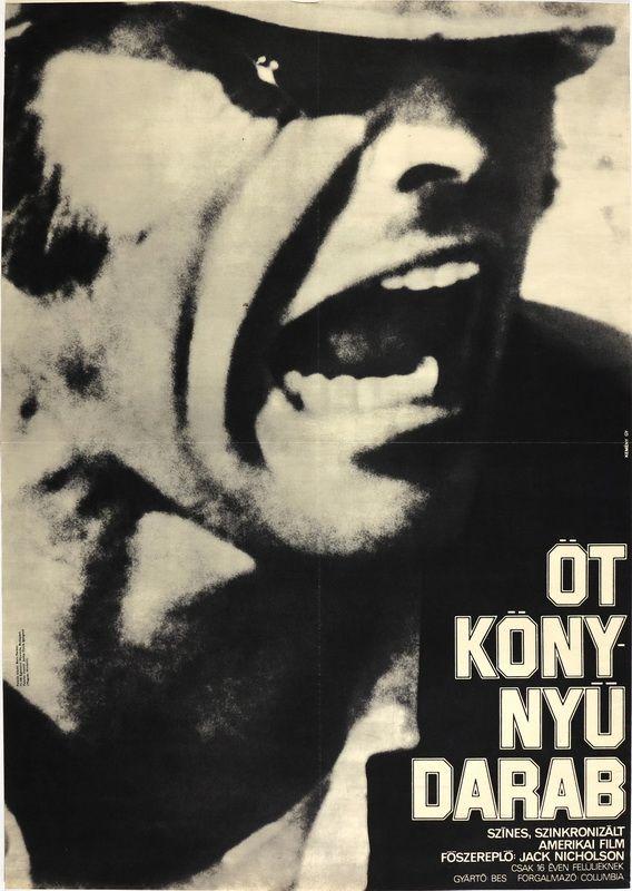 Öt könnyű darab (1970) Five Easy Pieces  Hungarian vintage movie poster. Artist by Kemény György
