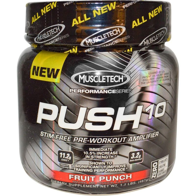 Image result for online supplement shop