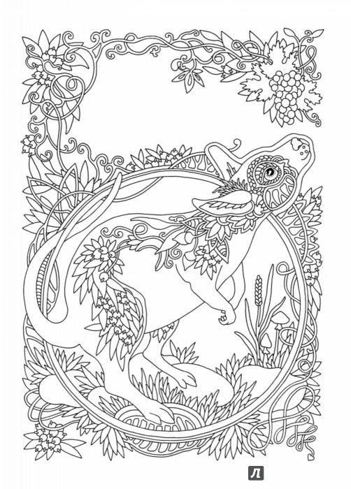 иллюстрация 6 из 38 для ветер уносит цветы книга раскраска