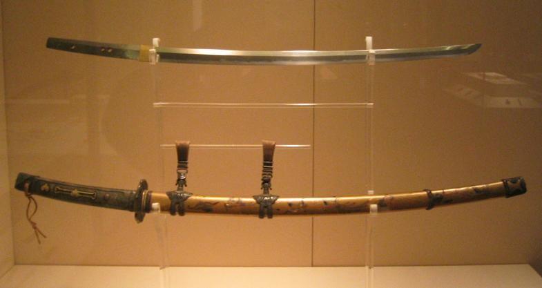 Blade For A Slung Sword Tachi Attributed To Kunitoshi Kamakura