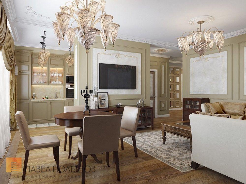 фото дизайн кухни гостиной трехкомнатная квартира в классическом