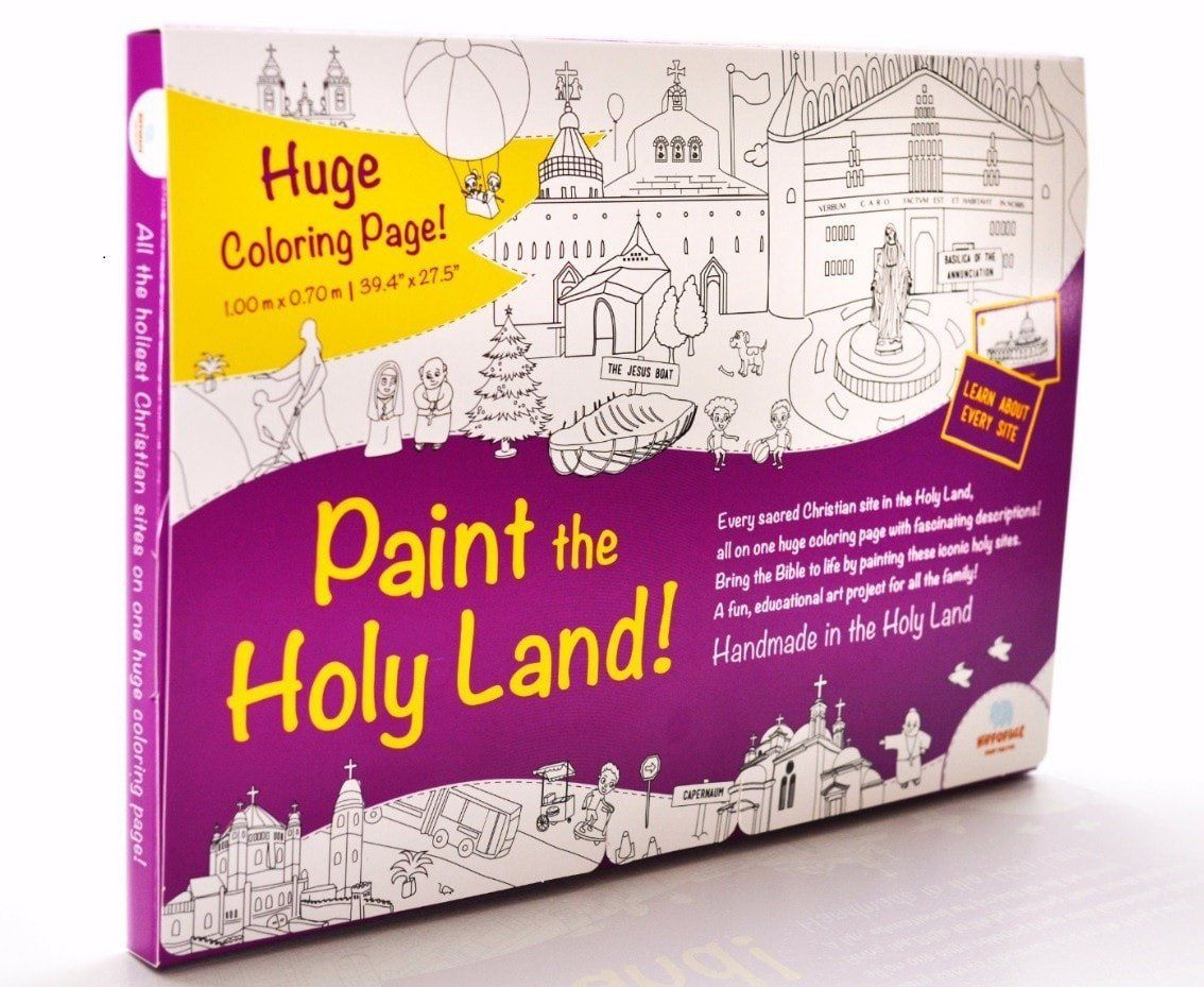 Paint The Holy Land - Children\'s Coloring Page