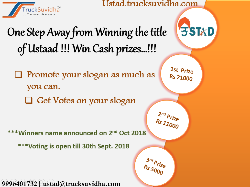 Winners of UstaadSlogan Writing Competition will get